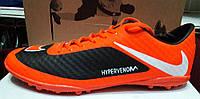 Кроссовки футбольные (бутсы, копочки, сороконожки) Nike оранжевые с черным NI0053