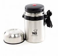Термос для еды Wellberg WB 9406