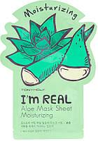 Тканевая маска с алое Tony Moly I'm Real Aloe Mask Sheet