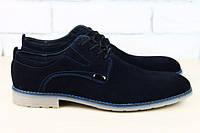 Мужские темно-синие замшевые туфли весенняя коллекция 2016