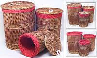 Плетеные корзины для белья набор 3 шт.
