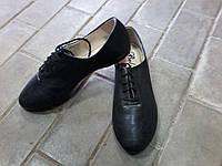 Женские туфли Белста черные, белые