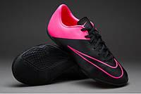 Футзалки Nike JR MERCURIAL VICTORY V IC 651639-006 Черные найк меркуриал