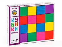 Кубики деревянные цветные 20 шт.