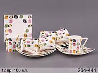 Кофейный набор 100мл 12 предметов Совы Lefard 264-441