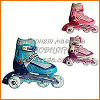 Роликовые коньки Amigo Chekky для девочек р.32-35