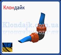 Колено (угол) зажимное для шланга Lay Flat 3(76мм)