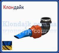Колено (угол) зажимное с внутренней резьбой 3 для шланга Lay Flat 4(100мм)
