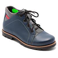 Полуботинки для мальчика, демисезонные на шнуровке, размер 20-30