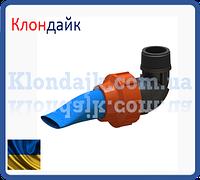 Колено (угол) зажимное с наружной резьбой 3 для шланга Lay Flat 4(100мм)