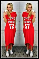 Длинное платье с удлиненным задом Размер универсал 42-48
