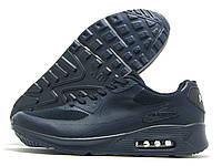 Кроссовки мужские Nike Air Max темно-синие (найк аир макс)