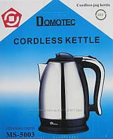 Чайник MS-5003, Электрочайник Domotec MS 5003, подарок для новоселья, электрочайники, качество, 1,8 л