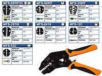 MFS- 0416 инструмент для обжима