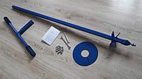 Ручной бур с насадками 125 и 200 мм, съемная зажимная ручка