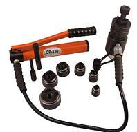 SKP-15  гидравлический просечной инструмент