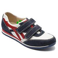 Кожаные, легкие  кроссовки для мальчиков, размер 32-36