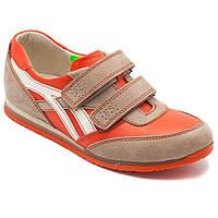 Легкие, кожаные кроссовки для девочки, размер 32-36