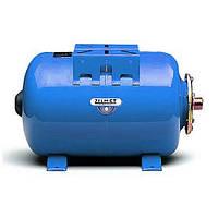 Гидроаккумулятор 24л ZILMET hydro-pro 10bar c фиксированной мембраной