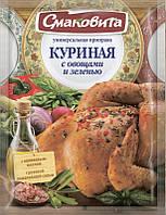 """Смаковита """"Куриная  с овощами и зеленью"""" 90 г"""