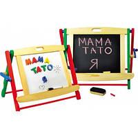 """Школьная доска настольная (магниты, мел, маркер) ТМ """"Игрушки из дерева"""" Д140"""