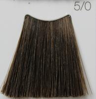 C:EHKO COLOR VIBRATION Безаммиачная крем-краска для волос 100 мл 5/0 СВЕТЛО-КОРИЧНЕВЫЙ