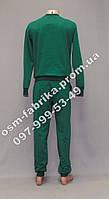 Модный спортивний костюм Nіke 16а02