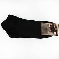 Носки мужские спорт с лайкрой  25-27 размер