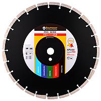 Круг алмазный 1A1RSS/C1 HIT Baumesser Asphalt Pro 350 мм  сегментный диск по асфальту и свежему бетону, Дистар