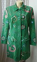 Пальто женское модное яркое стильное с декором демисезонное бренд Kapalua р.48 5873а