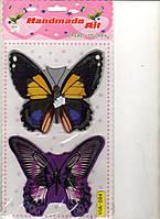 Наклейка бабочки с песком  23  х  15