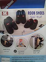 спортивная тренировочная обувь