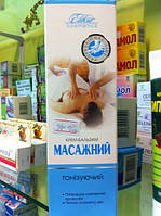 Крем-бальзам «МАССАЖНЫЙ» для тонизирующего массажа