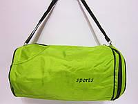Спортивная сумка(Легкая стильная небольшого размера)