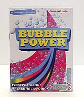 Безфосфатный универсальный стиральный  порошок – концентрат « Bubble Power» 400 г.