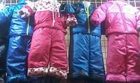 Детские демисезонные комбинезоны для девочек и мальчиков от полугода до 2,5 лет S448