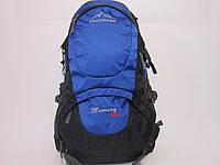 Туристический рюкзак LEADHAKE memory 45L