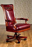 Кресло для руководителя Carpenter 320 / Карпентер 320