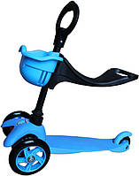 Детский самокат Mars Kids 3-х колесный 3 в 1 SKL 06-100В голубой