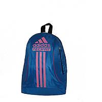 Рюкзак спортивный маленький, для детей и взрослых