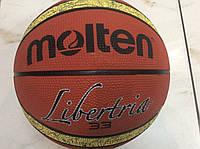 Мяч баскетбольный №6 Molten