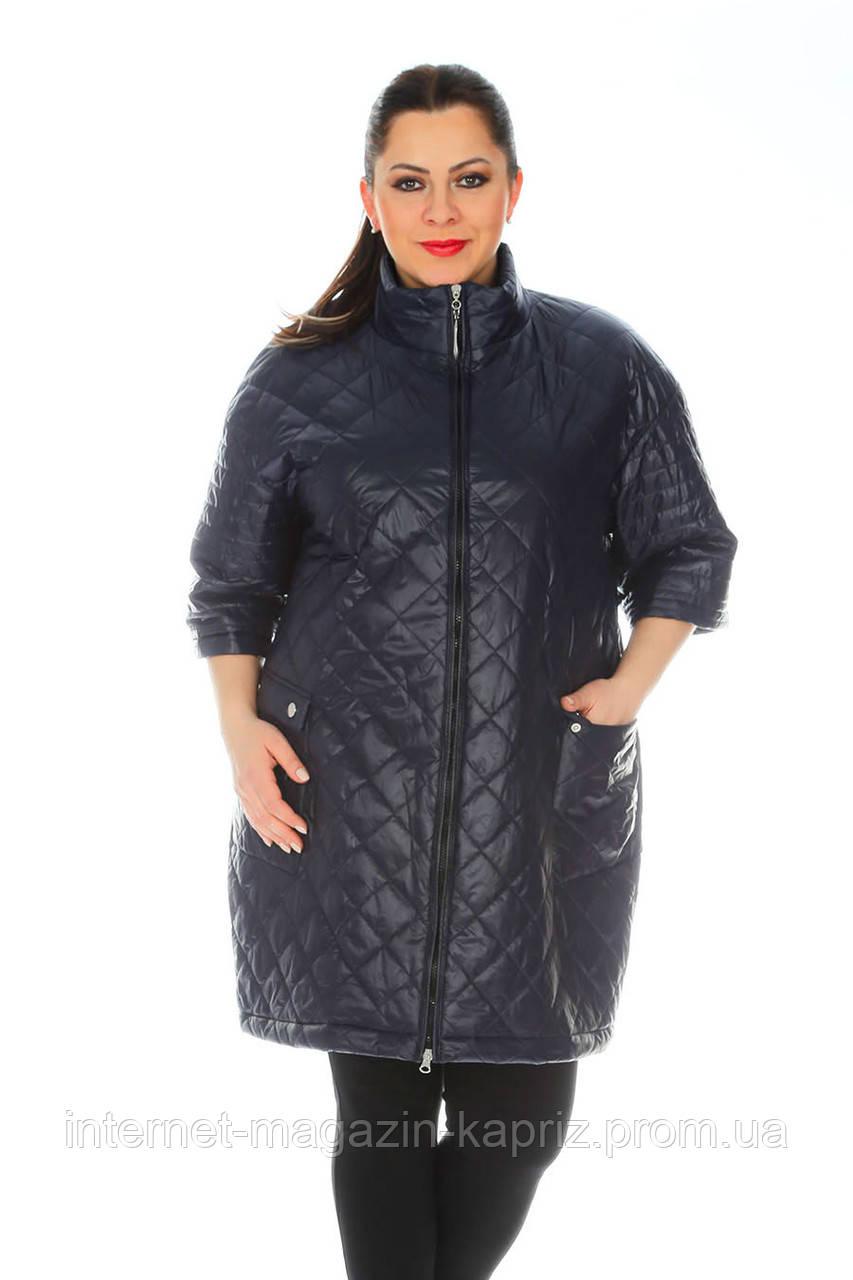 Каприз Турция Одежда