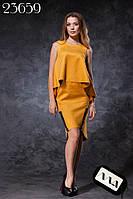 Элегантный женский костюм с юбкой МА6-352