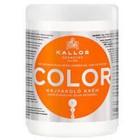 Маска для окрашенных и поврежденных волос с льнянным маслом и UF- фильтром Color 1000 мл Kallos