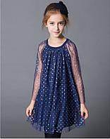 Детское платье - Вечерняя Фантазия