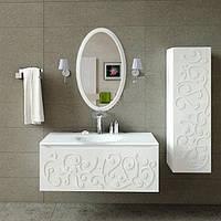 Комплект мебели для ванной Marsan Marsel 90