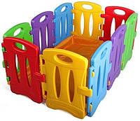 Манеж бассейн для шаров детский Nova 543447