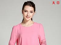 Нежное розовое платье для будущих мам