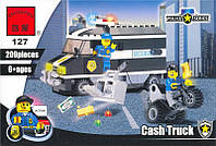 "Конструктор Brick №127 "" инкассаторский  фургон""."