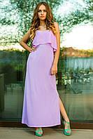 Сарафан в пол на бретелях фиолетовое